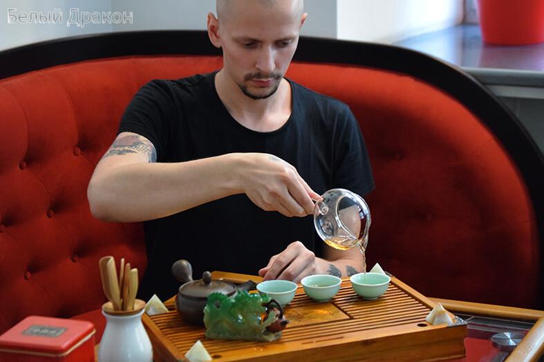 Китайская чайная церемония Днепр