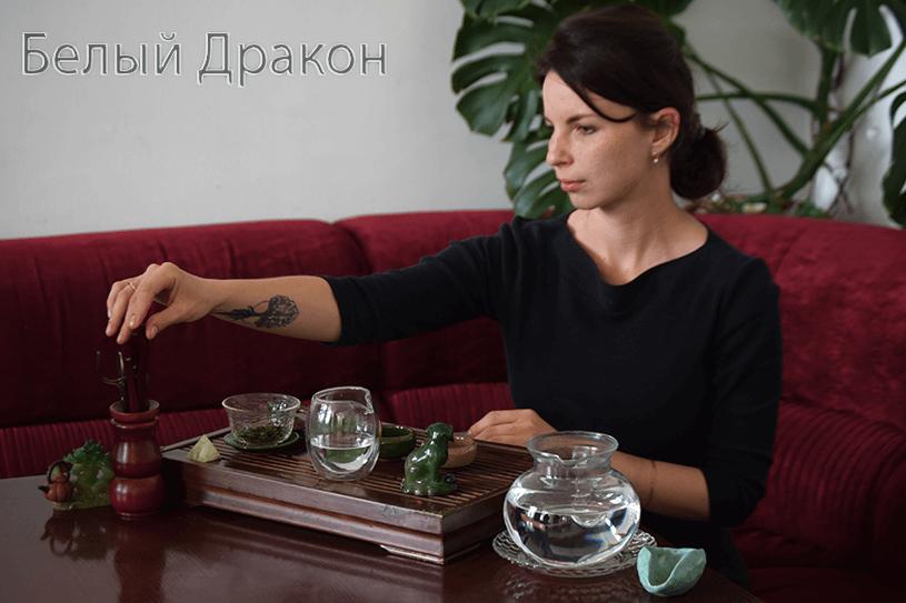 "Чайная ""Белый Дракон"" Андришак Алёна"