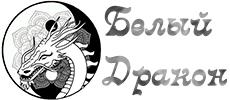 Интернет-магазин чая Белый Дракон