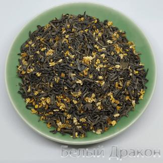 Зеленый чай с османтусом