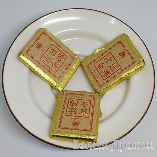чай шу пуэр дворцовый купить